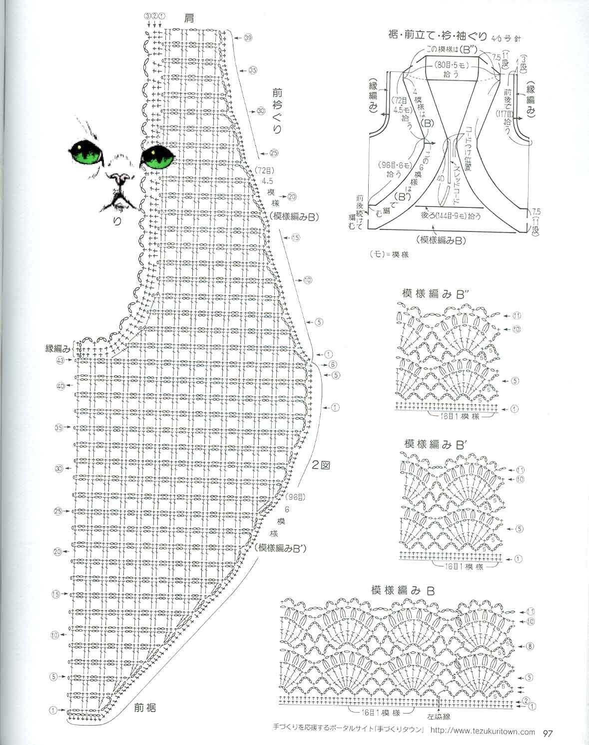 Крючок вязание безрукавки схемы и описание 323
