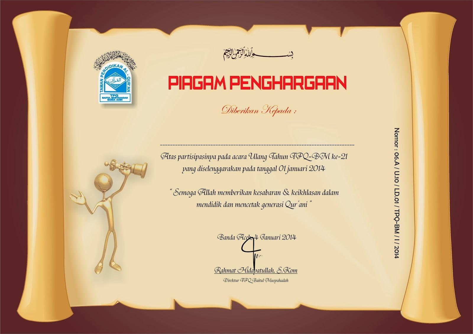 Piagam Penghargaan piagam+penghargaan+lomba.jpg