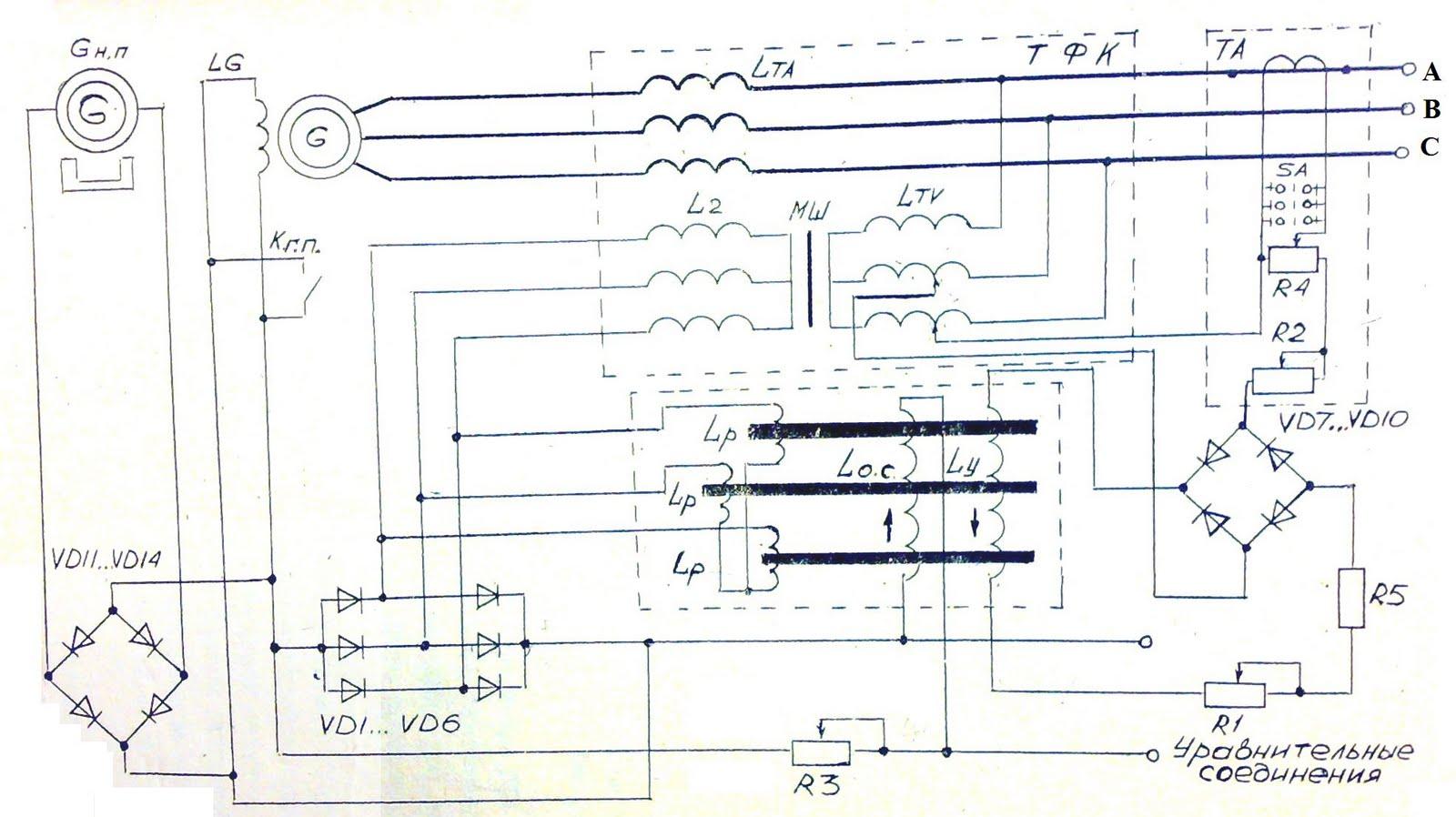 Схема синхронного двигателя с фазным двигателем6