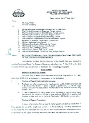 Notification of Revise Pay Scale 2015 & Increase in Medical Allowance Punjab