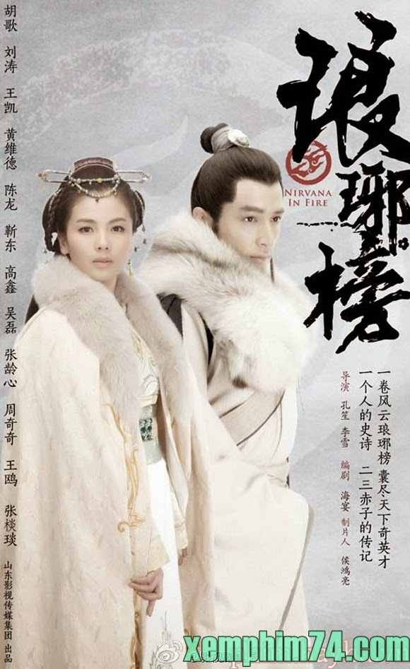 Lang Gia Bảng - Nirvana In Fire (2014)