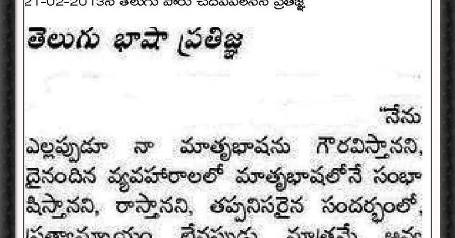 English to telugu dictionary free download full version for pc