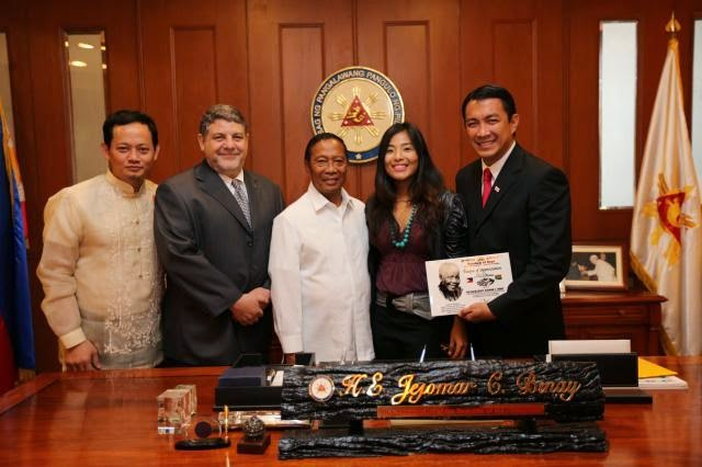 COURTESY VISIT @ THE OFFICE OF THE VICE PRESIDENT (OVP)