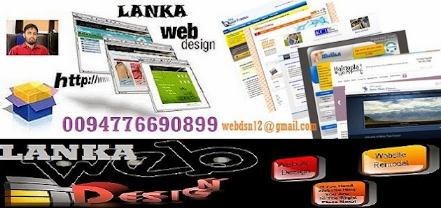 Design Your Site For Low Cost