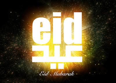 Ecards Eid Mubarak