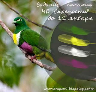 http://scraposti-blog.blogspot.de/2014/12/9.html
