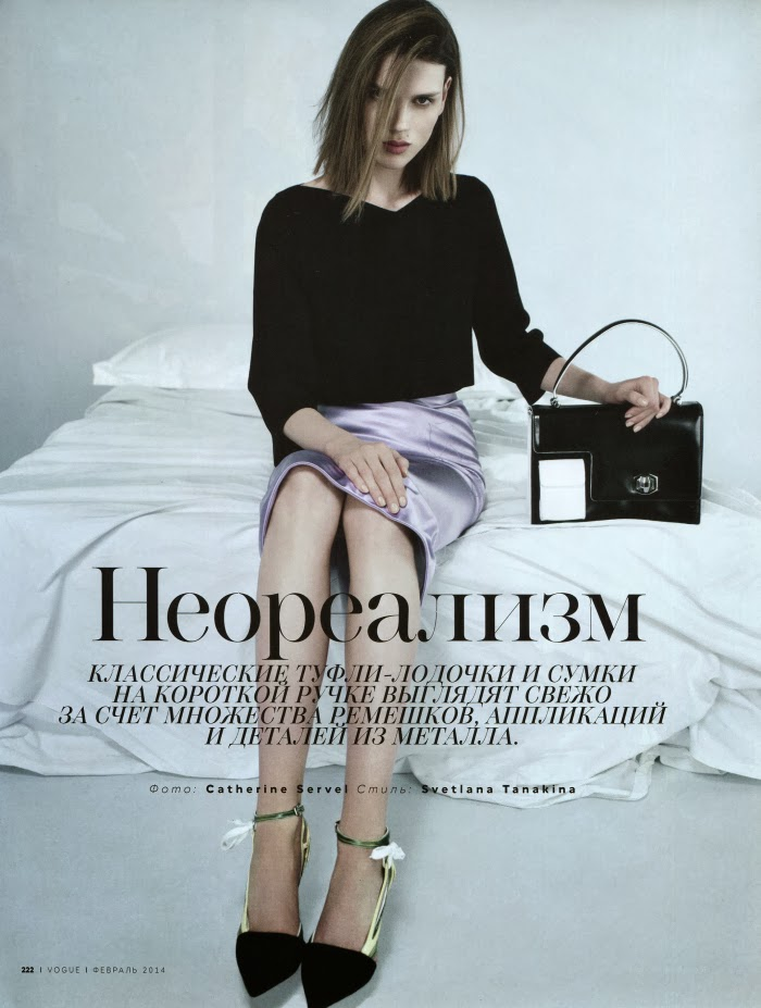 Magazine Photoshoot : Emma Champtaloup Photoshot For Vogue Magazine Russia Fevereiro 2014 Issue