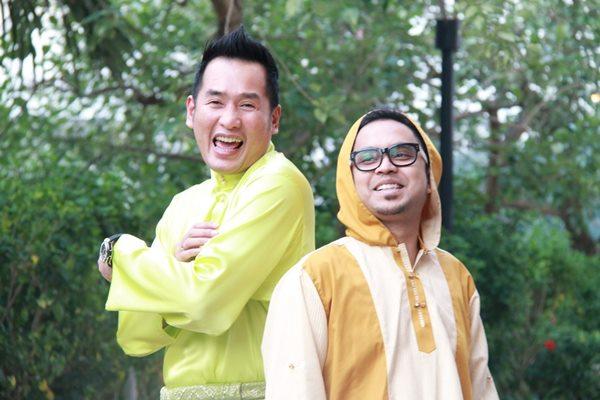 Al-Haq (Yang Satu) - Mawi & AC Mizal
