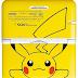 กำหนดวันวางจำหน่าย Pikachu 3DS XL