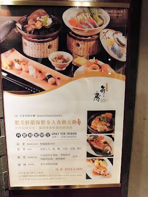 Rufiw: [玩食] 高雄弁慶日本料理
