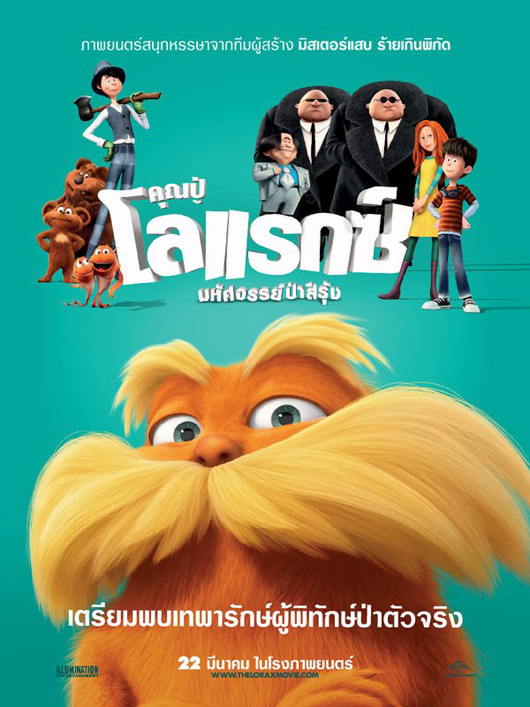 Dr.Seuss The Lorax �س������š��