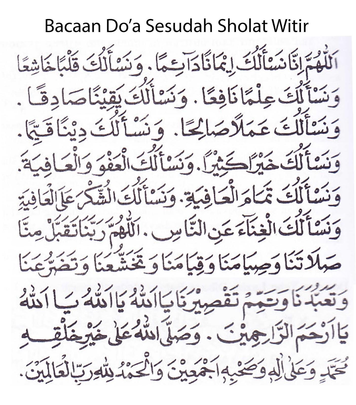 Citaten Quran Beserta Artinya : Archives