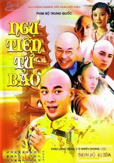 poster Ngự Tiền Tứ Bảo
