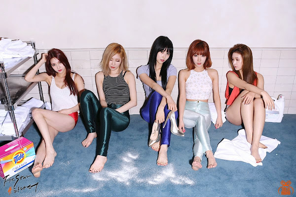 Fiestar - One More Teaser