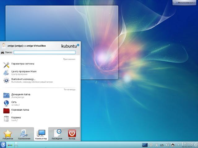 Backbox linux v41 i386/amd64