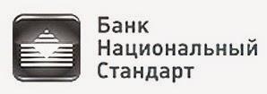 Национальный стандарт логотип