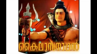 Kailasa Nathan Mon to Fri on Asianet 2013