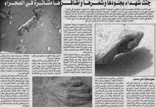 Mayat Syuhada Masih Utuh Diterjang Banjir Madinah