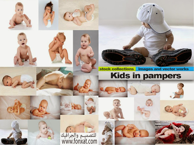 stock photo صور عالية الجودة لاطفال صغار