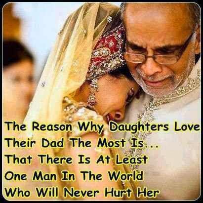 Daughters Day Shayari