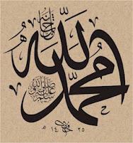 لا إله إلا الله محمدا رسول الله