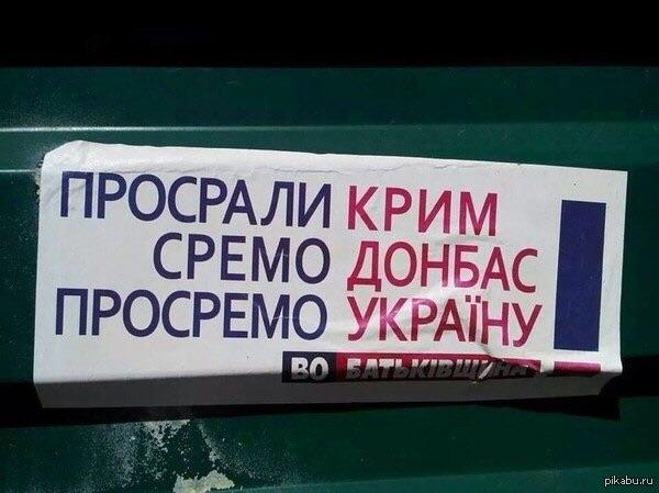 "И снова ""насралося"". Александр Роджерс"