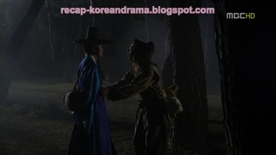 Arang as well as The Magistrate Ep. 1 | ALL SYNOPSIS LOOK