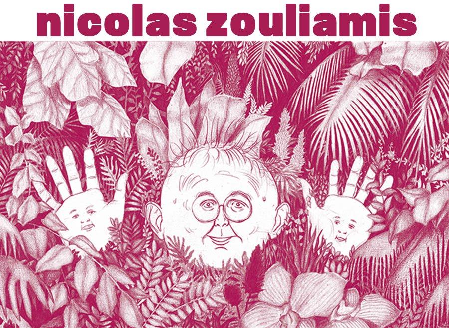 NICOLAS ZOULIAMIS