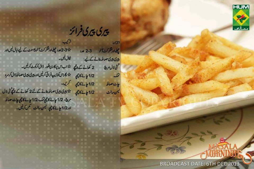Masala mornings with shireen anwer peri peri fries peri peri fries forumfinder Choice Image