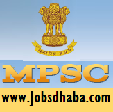 Manipur Public Service Commission, MPSC Recruitment, Sarkari naukri, PSC Jobs