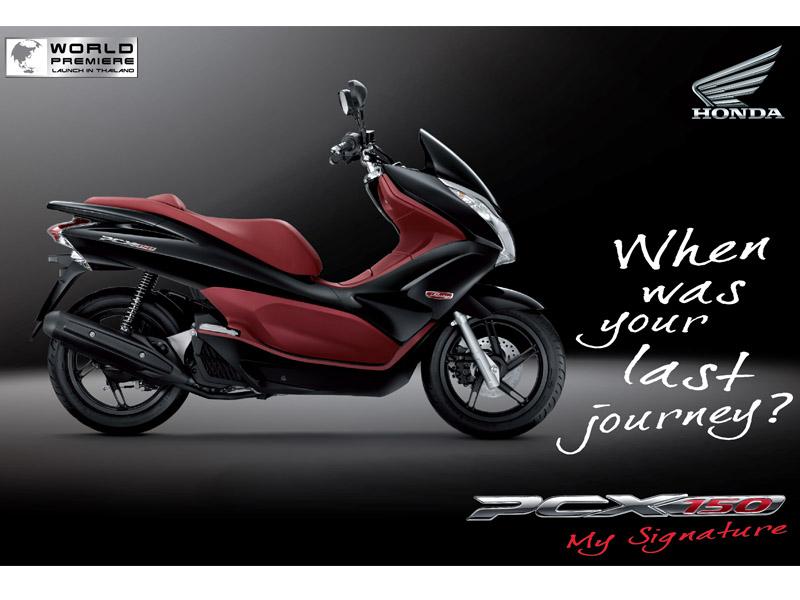 Nih Dia Merek Motor Terlaris di PRJ 2012