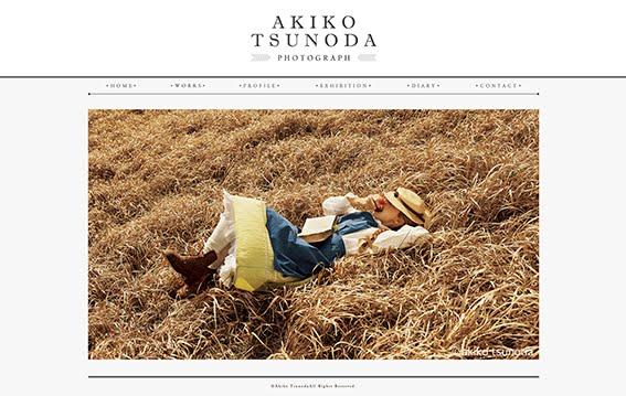 akiko tsunoda's web site