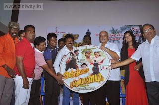 Aththimalai-Muthupandi-Movie-Audio-Launch