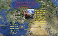 موضوع اطلاعیه در باره افشای یک مرکز ضد آزادی در کشور ترکیه زیر نظر 5 نهاد بالای دولتی در این کشور م