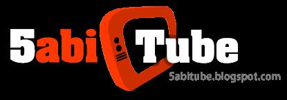 5abi Tube
