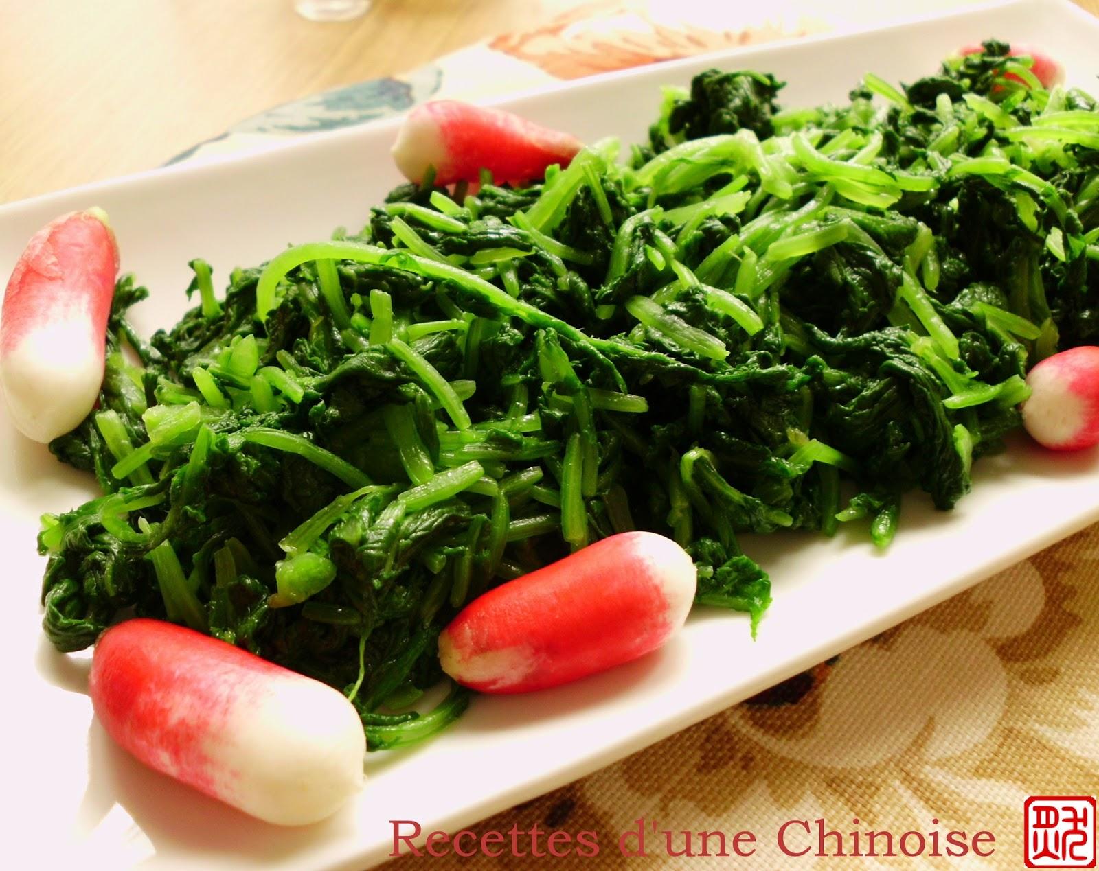 recettes d 39 une chinoise salade de fanes de radis rose li ngb n xi olu bo y ng. Black Bedroom Furniture Sets. Home Design Ideas