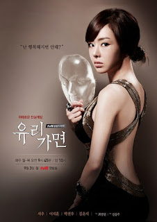 Glass Mask 2012 poster
