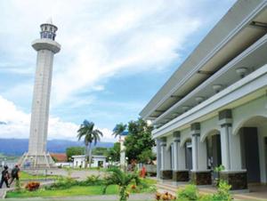 Maulana Malik Ibrahim Islamic State University Malang - D3
