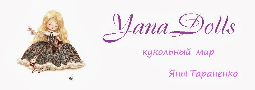 YanaDolls