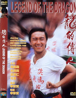 legendofthedragon - All Stephen Chow Movies Collection Download - fileserve