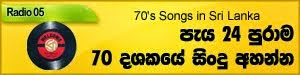 Popular Songs in 70's
