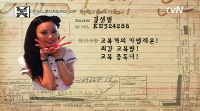 韓國 制服 金星星 :韓國制服正妹金星星