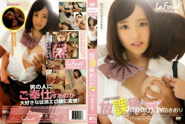 G Laforet Girl Vol-46