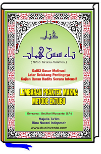 Download Kitab Ta'sisu Himmati GRATIS !