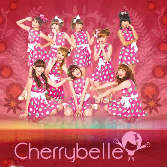 » Home » Lirik Lagu » Diam Diam Suka - CherryBelle (Lirik Lagu