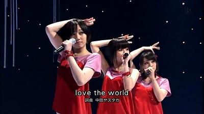 Perfume_lovetheworld