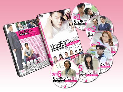 romantic websites