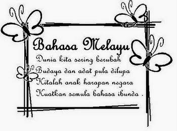 Impian Saya Langkah Langkah Untuk Memartabatkan Bahasa Melayu
