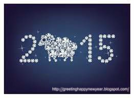 Special Latest Beautiful Happy New Year 2015 Images– Download Wallpapers
