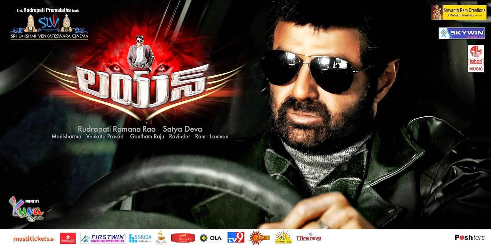 Balakrishna-Trisha-Radhika-Apte-Lion-Movie-review-rating